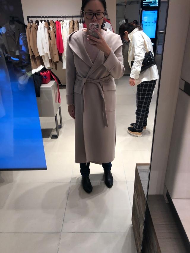 Max Mara Flint coat